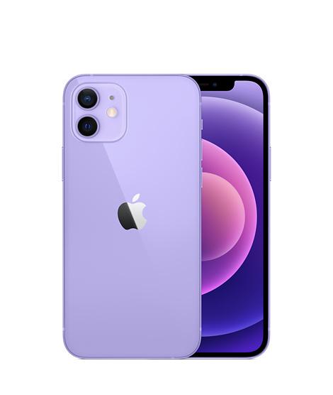 vinn iphone 12